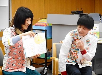 講師:絵本作家 ナカオ マサトシさん